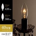 シャンデリア用白熱電球 40W型