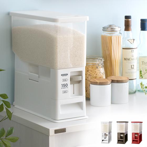 米びつ 計量米櫃 ライスストッカー 保存容器 省スペース スリム 洗える プラスチック おしゃれ シンプル 計量米びつ ricell〔リセル〕 6kgタイプ ホワイト ブラウン レッド