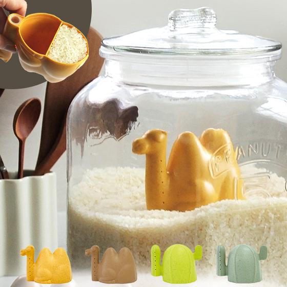キッチン お米カップ 計量カップ お米専用計量カップ APYUI RICE MEASURE〔アピュイライスメジャー〕 オレンジ ブラウン ダークグリーン ライトグリーン