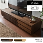 TVボードNOYER(ノイエル) 幅150cm|テレビ台・テレビボード