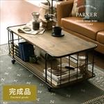 ヴィンテージデザインテーブル PARKER(パーカー)