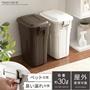 ダウンロック式ゴミ箱 TRASH CAN 30(トラッシュカン30)