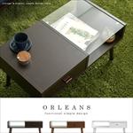 ガラストップセンターテーブル ORLEANS|ローテーブル