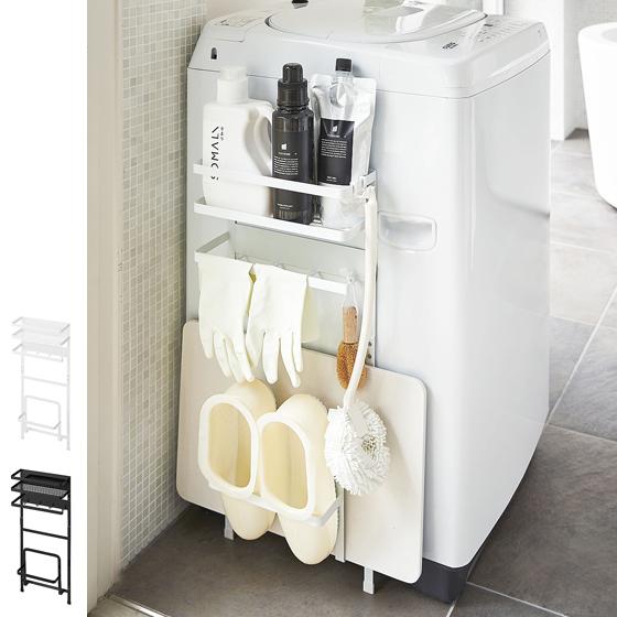 ランドリー収納 バスグッズ収納 洗濯機横マグネット収納ラック TOWER〔タワー〕 ホワイト ブラック 珪藻土バスマット 浴室収納 サイドラック