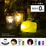 ガラスジャーライトFrost&Star(フロスト&スター)