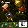 ソーラー充電式 ガーランドライト Home's (ホームズ)