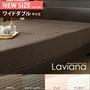 Laviana(レジーナ) ベッドシーツ ワイドダブル 新サイズ追加