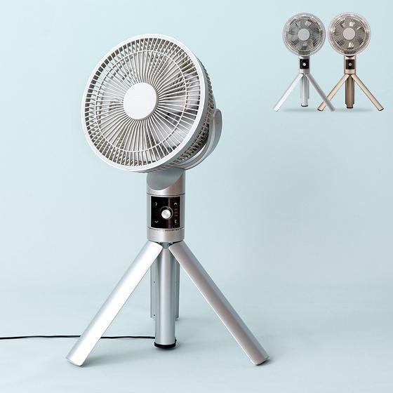 扇風機 静音 サーキュレーター 扇風機 ファン リモコン デザイン家電 薄型静音扇風機 Kamome fan Fseries〔カモメファン Fシリーズ〕 シルバー シャンパンゴールド