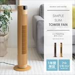 Slim Tower fan