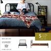 ヴィンテージスチールベッド CONEY〔コニ―〕 シングルサイズ フレーム単体販売|シングルベッド