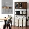 ゴミ箱上食器棚 Elena(エレナ)ワイドタイプ|食器棚