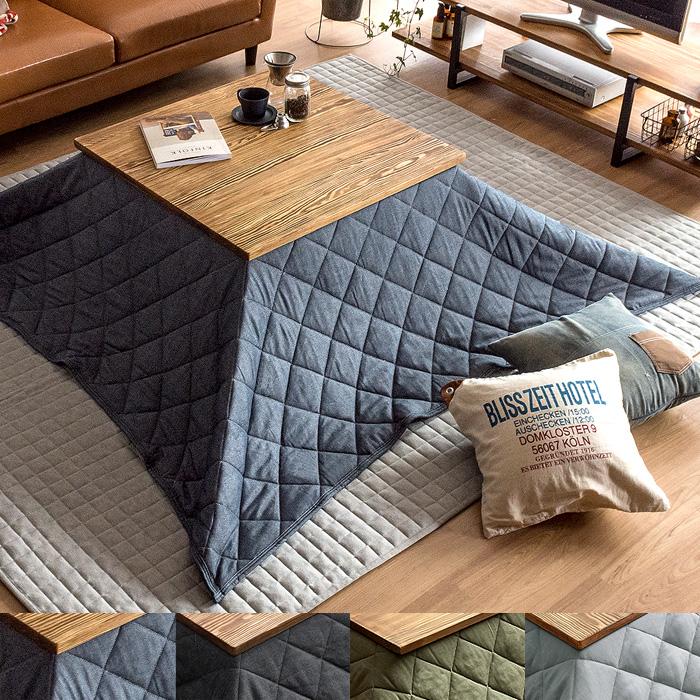 こたつ布団 薄型 正方形 コタツ 薄掛け サンゴマイヤー おしゃれ 西海岸 ブルックリン デニムデザイン薄掛けこたつ布団 正方形 190×190cmタイプ