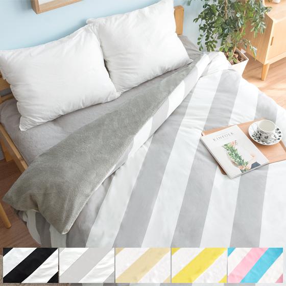 布団カバー シングル 冬寝具  おしゃれ ボーダー柄 サンゴマイヤー REGIM(レジム) 掛け布団カバー シングルサイズ  グレー  ブラック   掛け布団カバー単体の販売です。