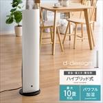 タワー型ハイブリッド式加湿器 ホワイトカラー