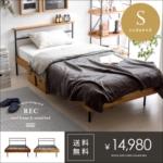シンプルデザインベッド REC(レック)