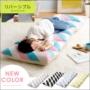 ごろ寝マット REGIM(レジム) 60×180cm 新色ピンク×ブルー、イエロー追加