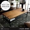 ヴィンテージウッドテーブル Lewis(ルイス)| ローテーブル、リビングテーブル