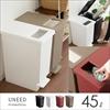 ユニード プッシュ&ペダル45L|ゴミ箱