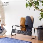 スリッパラックGran(グラン) Sサイズ