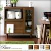 Brace Kitchen cabinet(�u���X �L�b�`���L���r�l�b�g)