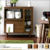 Brace Kitchen cabinet(ブレス キッチンキャビネット)|食器棚