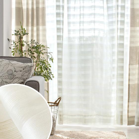 100×133cm ボーダーレースカーテン couche〔クーシュ〕 ナチュラル     こちらの商品は1枚ずつの販売となっております。