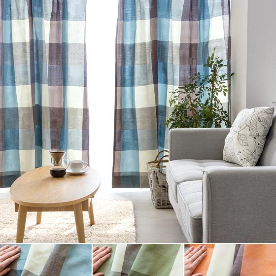 100×178cm カーテン ドレープカーテン Carre〔カレ〕 洗える チェック柄  ブルー グリーン オレンジ    こちらの商品は1枚入りの販売となっております。