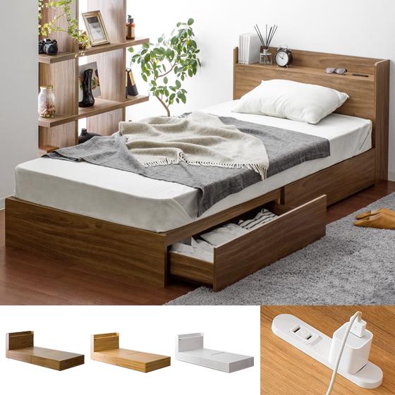 ベッド シングル 棚付き 引き出し 収納付きベッド  EMICA〔エミカ〕シングルサイズ フレーム単体販売 ブラウン ナチュラル ホワイト    ベッドフレームのみの販売となっております。 マットレスは付いておりません。