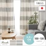 洗えるナチュラルカーテン Aardi(アルディ)100x135cm
