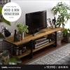ヴィンテージウッドTVボード Lewis(ルイス)スタンダードタイプ150cm幅|テレビ台・テレビボード