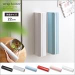 ideaco wrapholder22