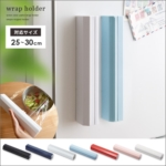 ideaco wrapholder30