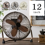 メタルサーキュレーター 12インチ|扇風機・ファン