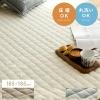 洗える固綿入りコットンラグ 【185x185cm】|リビングラグ