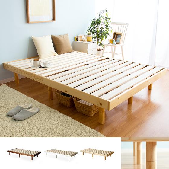 すのこベッド NORL〔ノール〕 ダブルサイズ フレーム単体販売 ナチュラル ホワイト ウォルナット    ベッドフレームのみの販売となっております。 マットレスは付いておりません。