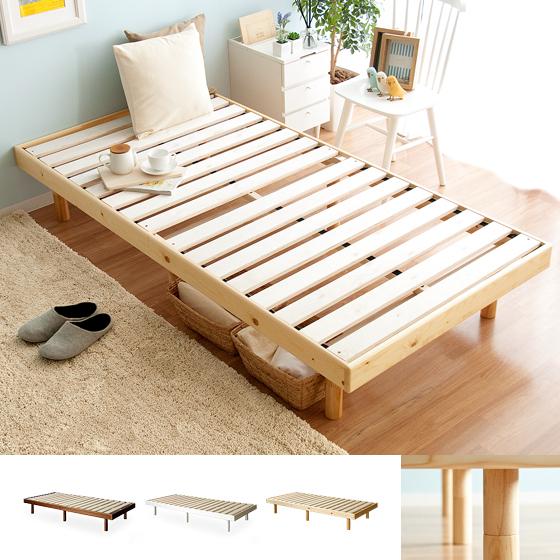 すのこベッド NORL〔ノール〕 シングルサイズ フレーム単体販売 ナチュラル ホワイト ウォルナット    ベッドフレームのみの販売となっております。 マットレスは付いておりません。