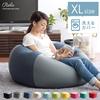 洗えるカバーのビーズクッション Rela(リラ) XLサイズ 10カラー|1人掛けソファ