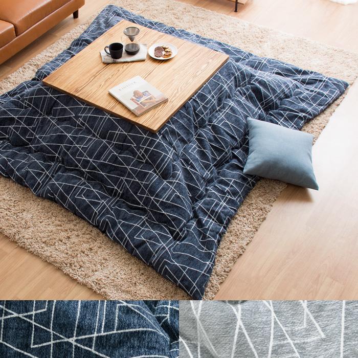 こたつ布団 正方形 200×200cm 薄掛け L