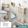 2WAYトイレラック Summy(サミー)|トイレ収納