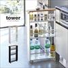 TOWER(タワー) キッチンスリムワゴン|キッチン隙間収納