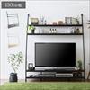ハイタイプテレビ台 WORCE(ウォルス) 150cmタイプ)|幅150cm~ テレビ台