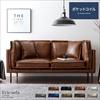 2.5Pデザインソファ Eric sofa(エリックソファ)|2人掛けソファ
