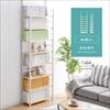 つっぱり式 ブックシェルフCaleb(カレブ)幅60cmタイプ| 棚・シェルフ