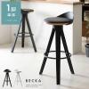 カウンタースツール BECKA(ベッカ)1脚販売|カウンターチェア