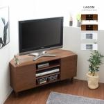 コーナー対応テレビボードLAGOM (ラーゴム)| テレビラック