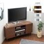 コーナー対応テレビボードLAGOM (ラーゴム)
