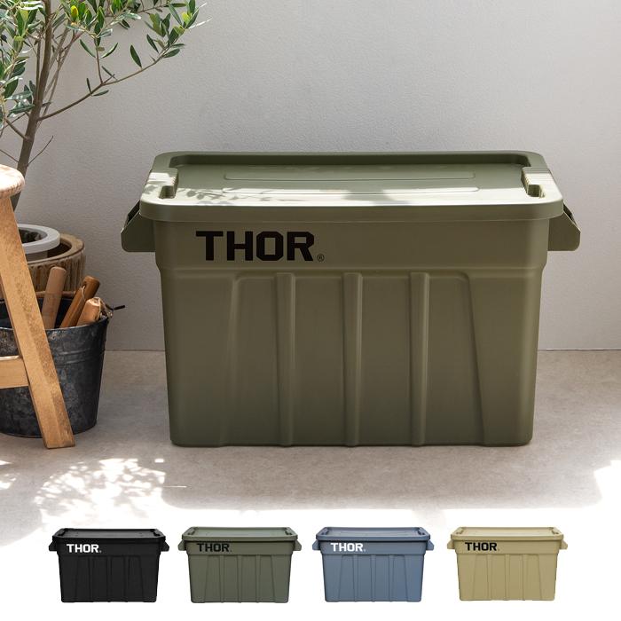 75L 収納ボックス 収納ケース 収納コンテナ Thor Large Totes With Lid〔ソー ラージ トート ウィズ リッド〕 75L オリーブドラブ グレー ブラック