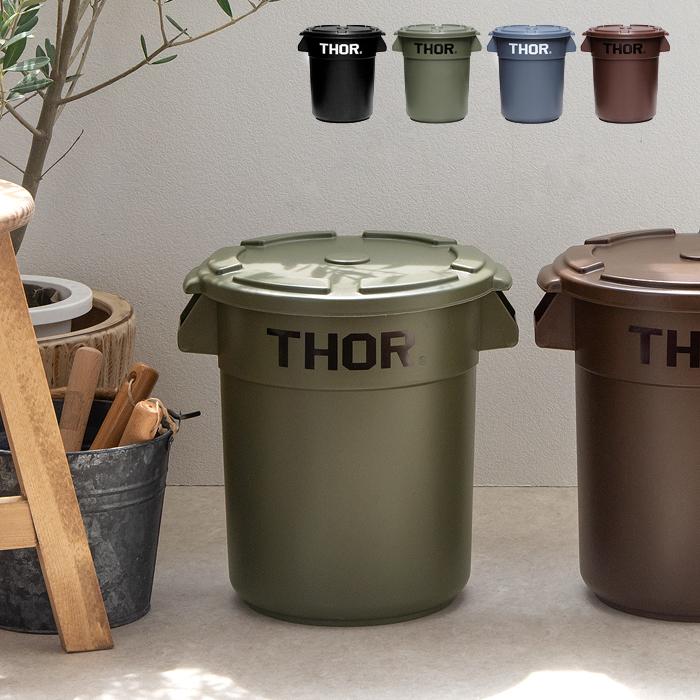 ゴミ箱 [12L ふた付きセット] おしゃれ ダストボックス 屋外 ベランダ 丸型 収納ボックス Thor Round Container〔ソー ラウンド コンテナ〕 オリーブドラブ グレー ブラック ブラウン