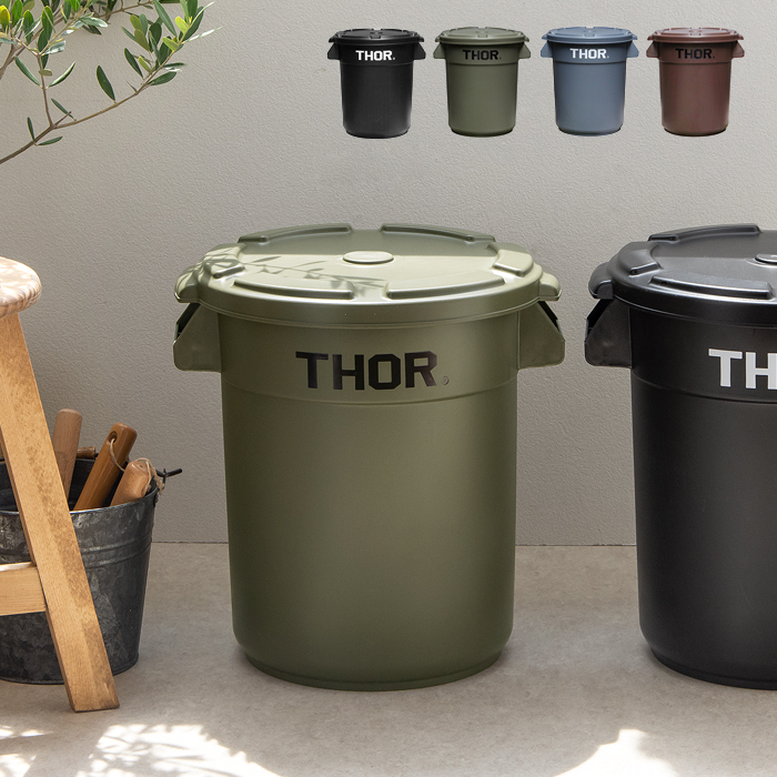 ゴミ箱 [23L ふた付きセット] おしゃれ ダストボックス 屋外 ベランダ 丸型 収納ボックス Thor Round Container〔ソー ラウンド コンテナ〕 オリーブドラブ グレー ブラック ブラウン