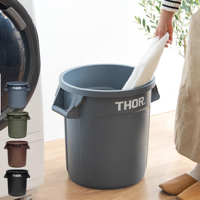 ゴミ箱 [38L 本体単体] おしゃれ ダストボックス 屋外 ベランダ 丸型 収納ボックス Thor Round Container〔ソー ラウンド コンテナ〕 オリーブドラブ グレー ブラック ブラウン